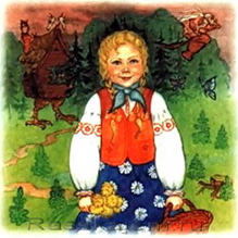 Баба-Яга и ягоды