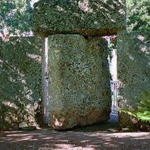 Отворитесь, ворота каменные!