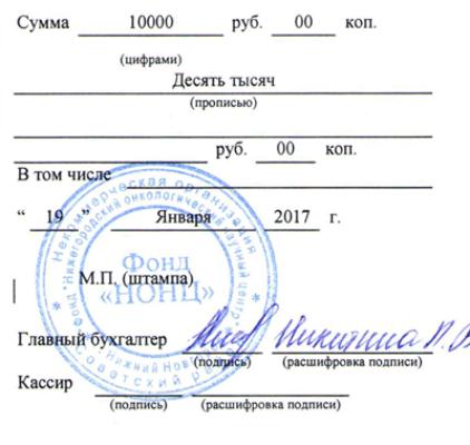 2017-01-19