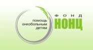 Фонд «НОНЦ»