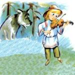 Музыкант Чародей