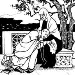 Плат святой Вероники