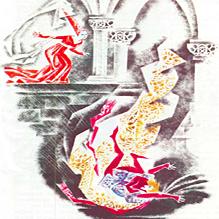 Смышлёная принцесса, или Приключения Вострушки