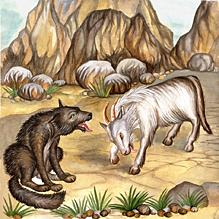 Глупый волк