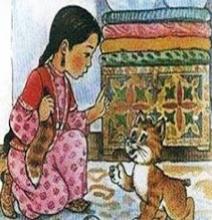 Девочка Макта и кошка