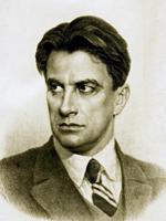 Маяковский В.В.