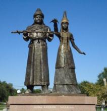 Баян Сулу и Козы Корпеш