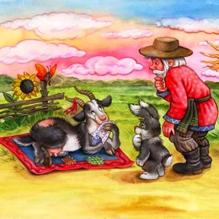 Сказка о козе лупленой