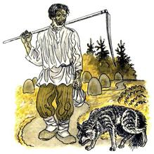 Косарь и волк