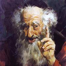 Условие Ильи Пророка
