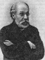 Вагнер Н.П.