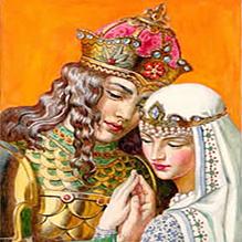 Настоящая невеста