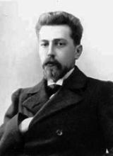 Телешов Н.Д.