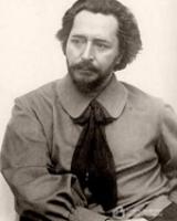 Андреев Л.Н.