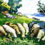 Пастух и месяц Март