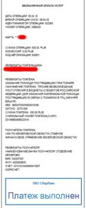 Помощь пострадавшим в Кемерово