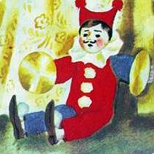 Храбрый клоун