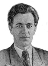 Голышкин В.С.