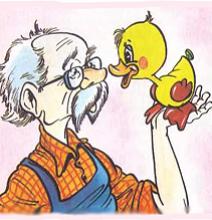 Приключения гусёнка Заплаткина