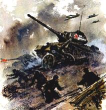 Умный танк