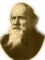 Шергин Б.В.