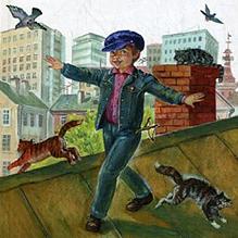 Многотрудная жизнь Ивана Семёнова, второклассника и второгодника