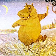 Кибоко Хуго — бегемот