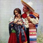 Юноша, девушка и лягушка