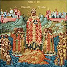 Легенда о князе Владимире