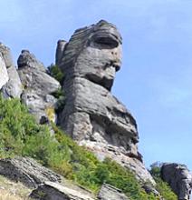 Гора Кузнец — Демерджи