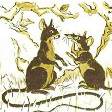 Хвастливые мыши