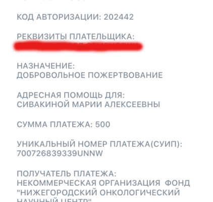 2020-04-08-01