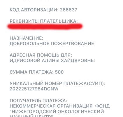2020-05-17-01