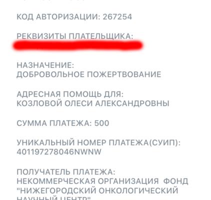 2020-06-07-01