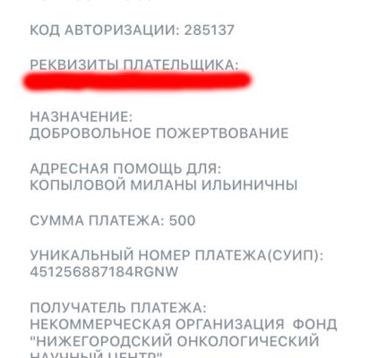 2020-07-02-01