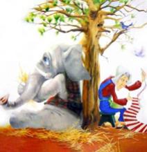 Слон и можжевельник