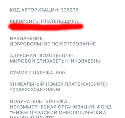 2020-09-30-01