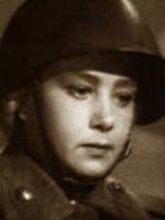 Ершова Людмила