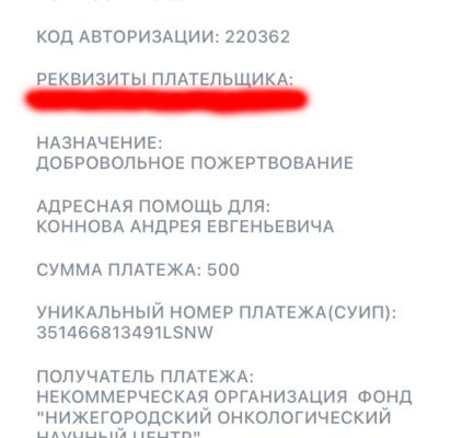 2020-10-16-01