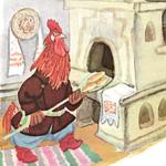 О Петушке-пекаре