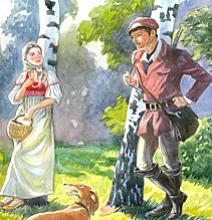 Барышня-крестьянка