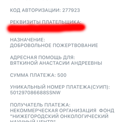 2020-12-01-01