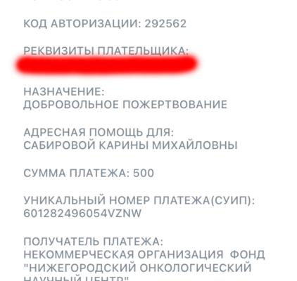 2021-01-11-01