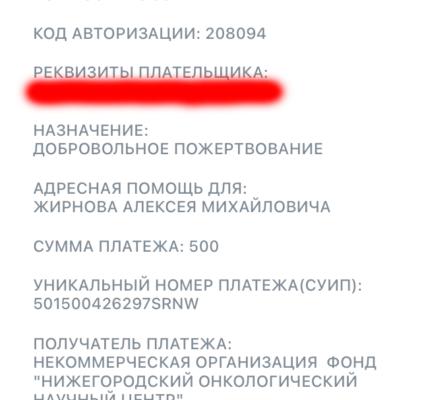 2021-02-01-01