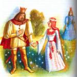 Дочь Сказки