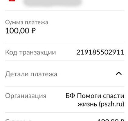 pszh-001
