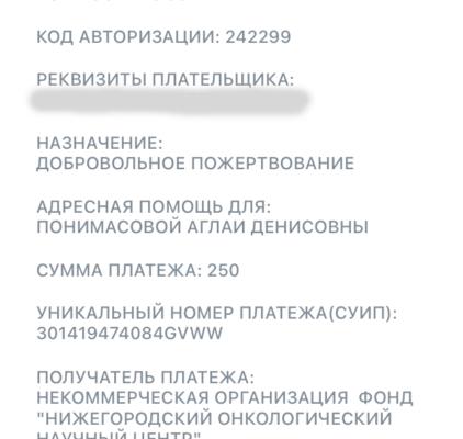 2021-04-02-01-2