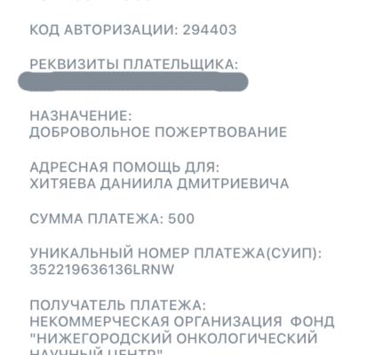 2021-07-01-01