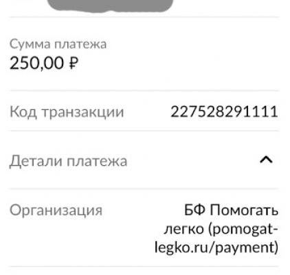 20210716-01