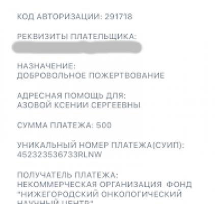 2021-08-02-01